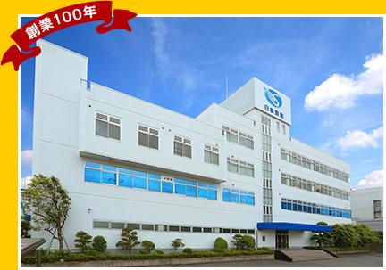 SHIRATORI Pharmaceutical Co., Ltd.